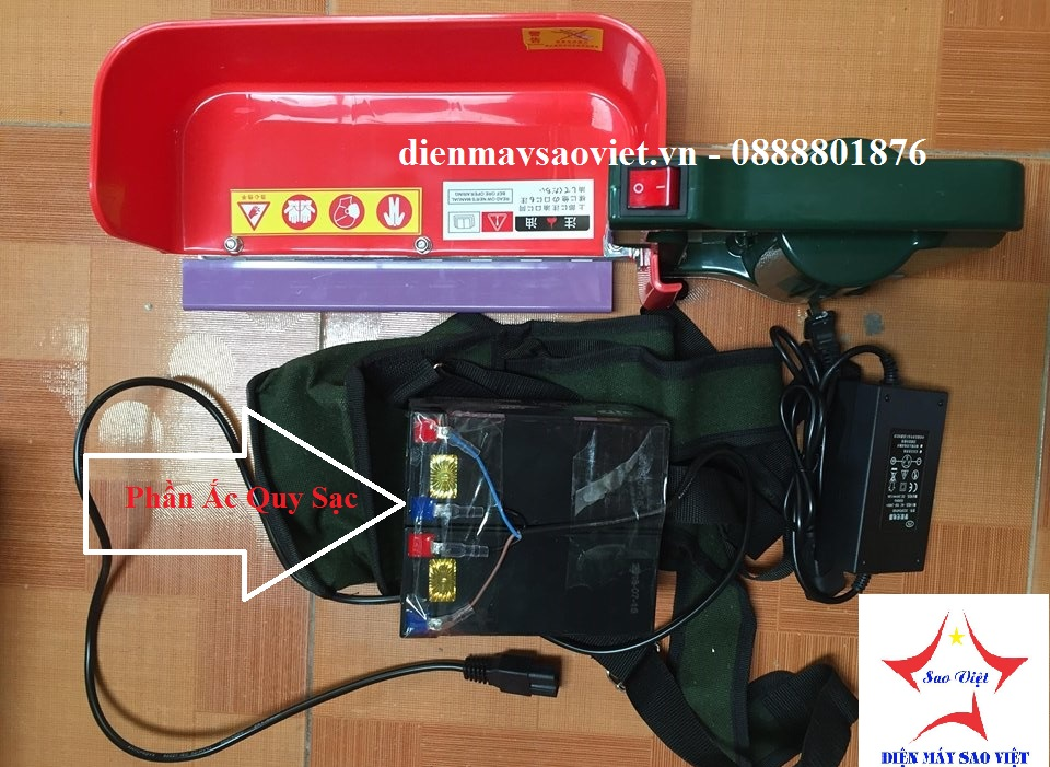 Máy hái chè chạy điện (ắc quy) SV230