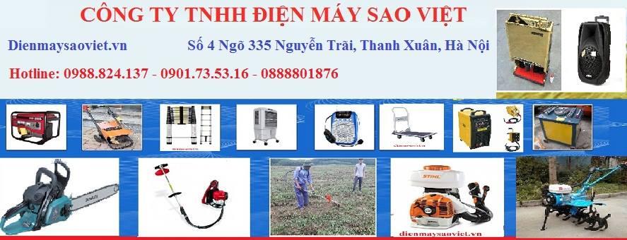 http://dienmaysaoviet.vn/admin/http://dienmaysaoviet.vn/may-xac-co-xoi-dat-vun-goc.html