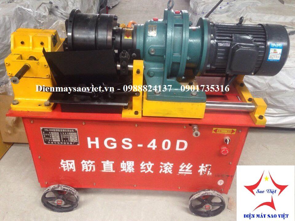 Máy lăn ren HGS40B