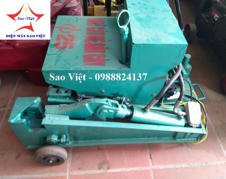 Máy uốn sắt, cắt sắt thủy lực chạy điện 220v - SV25