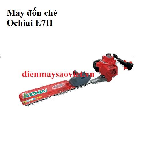 Máy đốn chè Ochiai E7H
