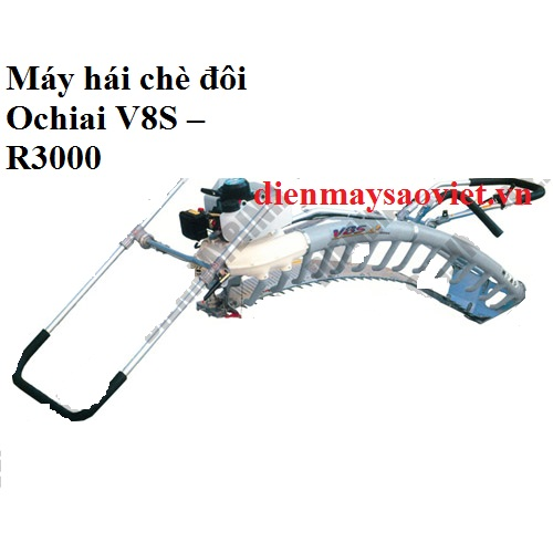 Máy hái chè đôi Ochiai V8S–R3000