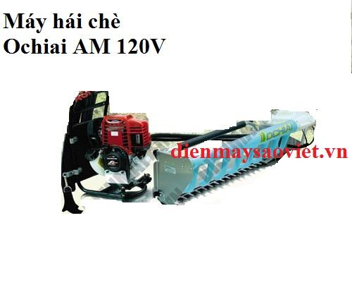 Máy hái chè Ochiai AM 120V