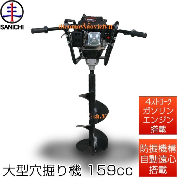 Máy khoan đất Sanichi 159cc