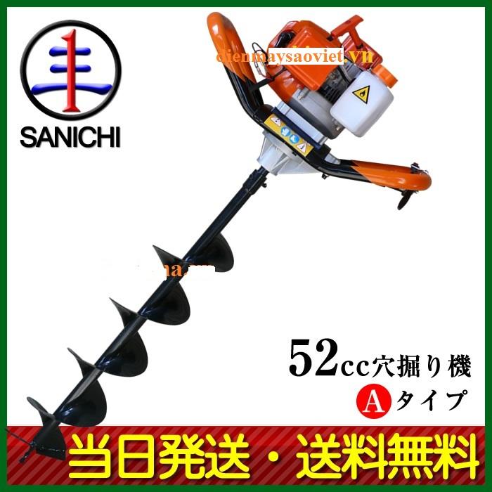 Máy khoan đất Sanichi 52cc